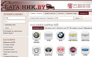 """Интернет-магазин автозапчастей с доставкой по Витебску """"Багажник.бай"""""""